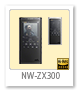 NW-ZX300 ウォークマン WALKMAN