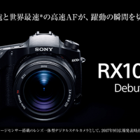 RX10IV 「DSC-RX10M4」