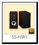 SS-H1W
