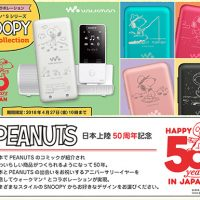 WALKMAN SNOOPY PENUTS ウォークマン sony
