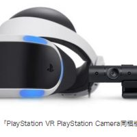 PlayStationVR,PSVR,sony