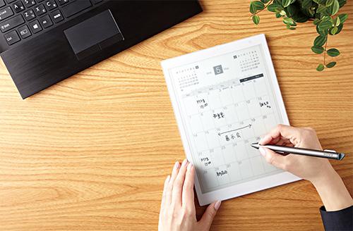 DPT-CP1,デジタルペーパー,A5サイズ,紙のような書き心地