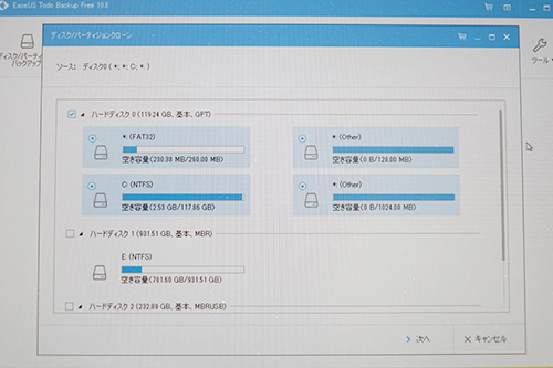 SSD換装,vaio,s15
