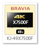 bravia,ブラビア,2018,sony,ソニーストア,X7500Fシリーズ,KJ-49X7500F