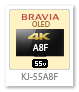 bravia,ブラビア,2018,sony,ソニーストア,A8Fシリーズ,KJ-65A8F
