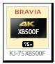 bravia,ブラビア,2018,sony,ソニーストア,X8500Fシリーズ,KJ-75X8500F