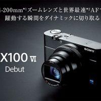 RX100VI,DSC-RX100M6,sony,ソニーストア,高級コンデジ,24-200mm,中望遠