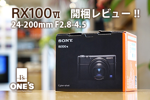DSC-RX100M6,RX100VI,開梱レビュー,ソニーストア,sony,24-200mm,広角望遠レンズ