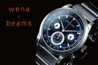 WNW-HCS02_S,wena_wrist,beams,ソニーストア,sony,スマートウォッチ,時計