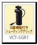 vct-sgr1,三脚機能付きシューティンググリップ,sony,ソニーストア
