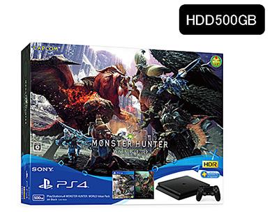 PS4,PlayStation4,monster_hunter,モンスターハンター:ワールド