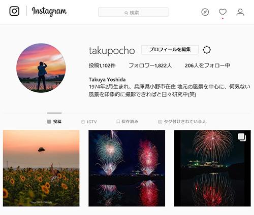 Instagram,takupocho,Takuya Yoshida
