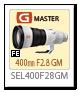 SEL400F28GM,400mmF2.8GM,GMレンズ,ソニーストア,sony,α<アルファ>デジタル一眼カメラ