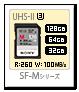 sf-m,SDカード,ソニーストア,sony,128gb,64gb,32gb,UHS-II,U3