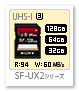 sf-ux2,SDカード,ソニーストア,sony,128gb,64gb,32gb