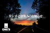 2018_08_12_01_01
