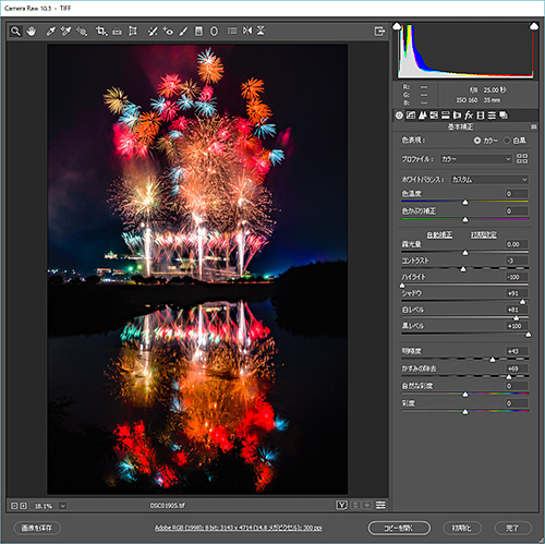 α7III,a7iii,ilce-7m3,aipha,hanabi,firework,review,blog,raw現像,adobe,photoshopcc