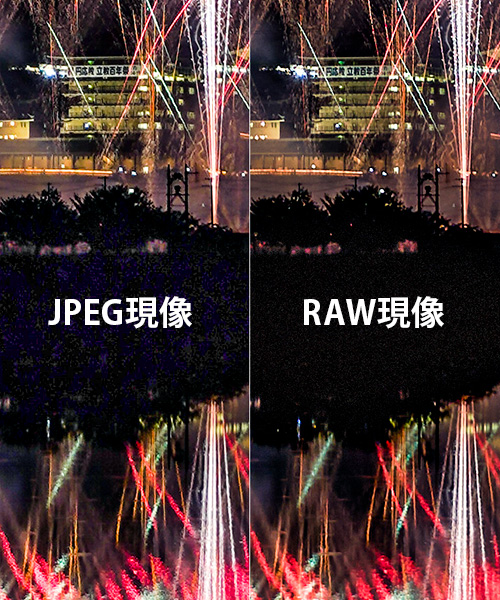 α7III,a7iii,ilce-7m3,aipha,hanabi,firework,review,blog,raw現像,adobe,photoshopcc,jpeg現像