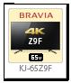 z9fシリーズ,z9f_series,z9f,kj-75z9f,kj-65z9f,液晶テレビ