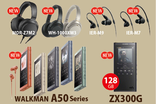 nw-a50,nw-z300g,wh-1000xm3,mdr-z7m2,ier-m9,ier-m7