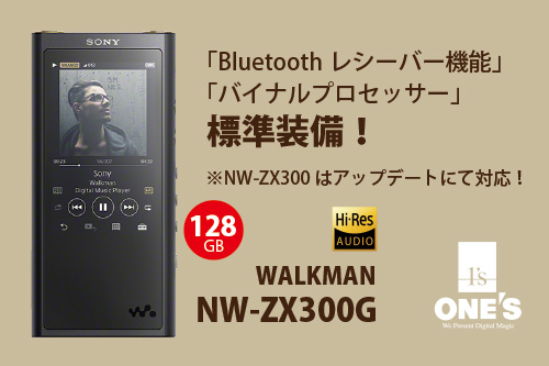 nw-zx300g_walkman,sony