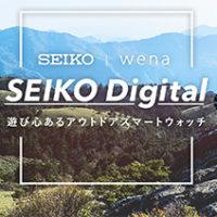 seiko,wena,wrist,active,wnw-sa02a,sonystore,sony