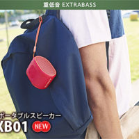 srs-xb01,wireless,portable,speaker,extrabass,sony,ワイヤレスポータブルスピーカー
