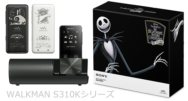 walkman,timburtons,thenightmare,beforechristmas,specialcollection,a50,s300