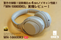 wh-1000xm3,headphone,sony,review
