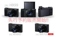 dsc-hx99,dsc-wx800,dsc-wx700,sony