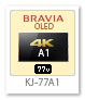 KJ-77A1,BRAVIA,ブラビア,有機ELテレビ