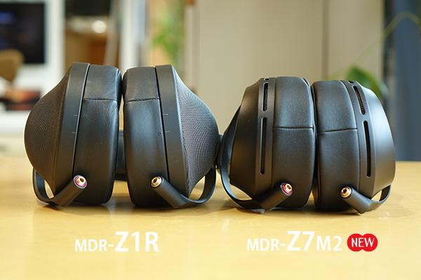 MDR-Z7M2,ヘッドホン,実機レビュー