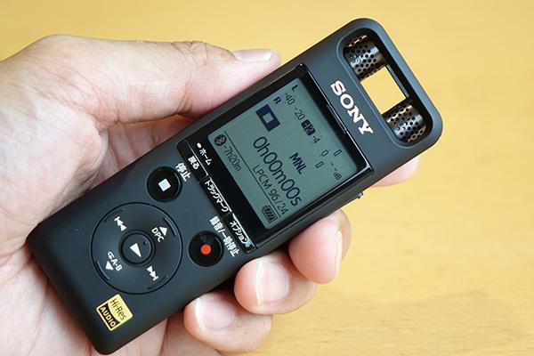 PCM-A10,リニアPCMレコーダー,ICレコーダー,ハイレゾ対応,実機レビュー,商品レビュー,sony