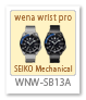WNW-SB13A,wena_wrist_pro,SEIKO_Mechanical