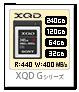 xqdカード,Gシリーズ