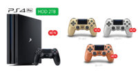 Playstation4pro,2tb,ps4pro