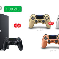 Playstation4pro,2tb,ps4pro