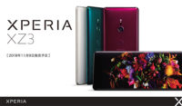 xperia xz3,so-01l,sonymobile