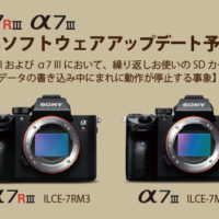 a7iii,ilce-7m3_a7riii,ilce-7rm3,本体ソフトウェアアップデート
