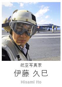 航空機フォトコン