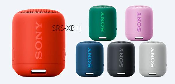 Sony CES 2019 プレスカンファレンス,srs-xb11