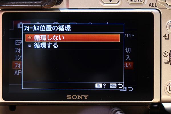 α6400,ilce-6400,実機レビュー,ソニーストア大阪