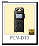 PCM-D10,リニアPCMレコーダー,ハイレゾ対応