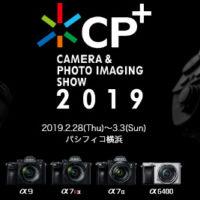 CP+2019,ソニーブース