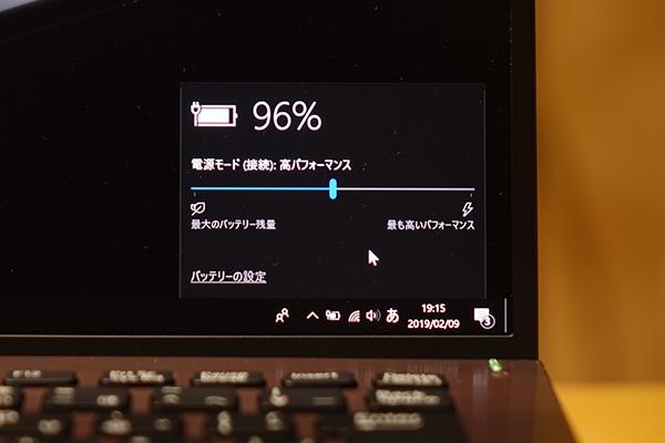 VAIO,SX14,レビュー,vjs1411,モバイルバッテリー,充電,USB type-C,USBハブ