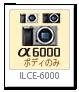 α6000,ilce-6000.a6000