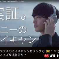 WH-1000XM3,ワイヤレスノイズキャンセリングヘッドホン