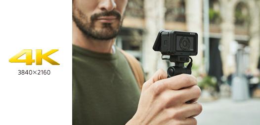DSC-RX0M2,rx0ii,サイバーショット,デジタルスチルカメラ