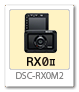 RX0II,dsc-rx0m2,デジタルスチルカメラ