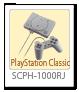SCPH-1000RJ,PlayStation Classic,プレイステーションクラッシック